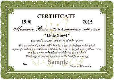 Little Growl's certificate