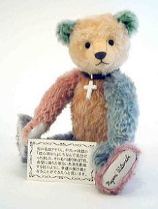 Tsunami Charity Bear-IRIS